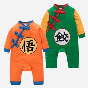 Bebê Tang Estilo Macacões Outono Inverno Algodão Macacão Aquecido para o Menino Meninas KONG Jiao Macacões Do Bebê