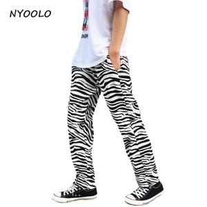 Nyoolo Vintage Zebra rayé Paern Harajuku Design Taille élastique Lâche Casual Pantalon droit Femmes / Hommes Pantalon HOP-HOP