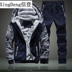 XingDeng Yeni Hoodies Sıcak Erkek Kalınlaşmak Coat Ceketler Hoodies Kış Erkekler setleri Fermuar Kapüşonlu Tişörtü ABD BOYUTU