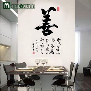 Adesivi murali in porcellana cinese cinese tradizionale per la calligrafia e la pittura murale