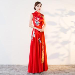 2018 moderno cheongsam sexy qipao mujeres largas vestidos tradicionales chinos vestidos de novia oriental vestido de noche Robe Orientale