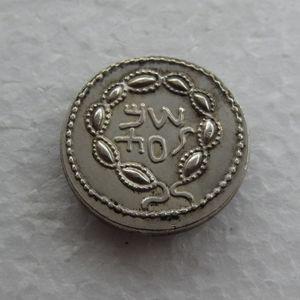 G (28) Moneda de plata judía antigua rara de Zuz del año 3 de la revuelta de Bar Kochba - 134AD Copia de moneda