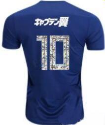 FAN lançamento Versão Japonesa de Futebol 2018 TSUBASA ATOM Futebol Copa do Mundo Jerseys Japan Home ATOM 18/19 Início KAGAWA CAMISA Camisetas Shirts