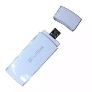 5.76 Mbit / s Soft Band Huawei AP02HW TDD BAND 41 2500Hz Modification Card Network Modem