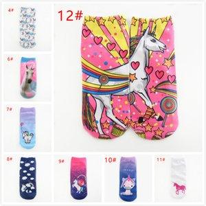 Ins Hot 3D Print Unicorno Donna Cavigliera Abbigliamento bambini Accessori per ragazze Calzini casual Unicorno Cartoon Animal Print Hip Hop Socks