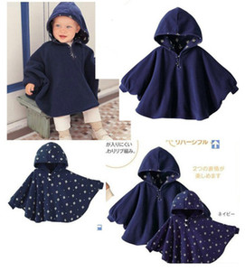 Baby Herbst Winter Kapuze Velvet doppelseitige Wear Charakteristische Windbreaker mit Punkten Blumen Baby Outgoing Kleidung Kinder Umhang