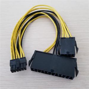10 шт. / лот материнская плата Рабочая станция 24Pin + 8Pin к 12pin передачи адаптер питания кабель 18AWG для DELL C6100
