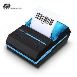 MEIHENGTONG طابعة التسمية الحرارية 58 مم ملصق QR رمز آلة الطباعة المحمولة لنظام أندرويد / دائرة الرقابة الداخلية / ويندوز
