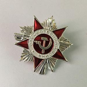 Советская эмблема пять звезд мировой войны обороны знак посеребренные 32 мм Сувенирная монета медаль символ bdage