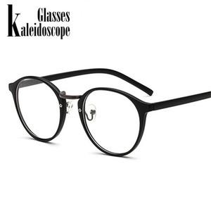 Optische Gläser Rahmen Boston Typ Brillen Myopie Frames Frauen Klar Transparente Gläser Blumenrahmen