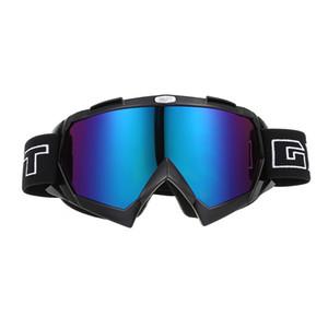 دراجة نارية موتوكروس نظارات الرياضة في الهواء الطلق ركوب الدراجات يندبروف نظارات التزلج تصميم الإسفنج لينة وسميكة ، مريحة للاستخدام