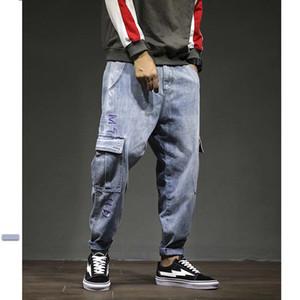 Fashion Denim Jeans Men Clothing Japanese Streetwear Hip Hop Harem Jeans Pants Cargo Pants Blue Trousers Skinny