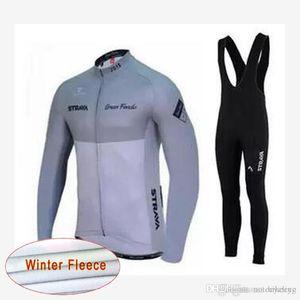 STRAVA UHC Team Велоспорт зима тепловой флис Джерси (нагрудник) брюки наборы с длинным рукавом Windproofr mtb спортивная одежда гель Pad C1308