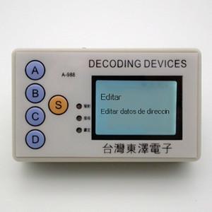 2019 Anglais Espagnol 315MHZ 330MHz 430MHz 433MHz 4 en 1 lecteur de code grabber code de contrôle à distance et scanner