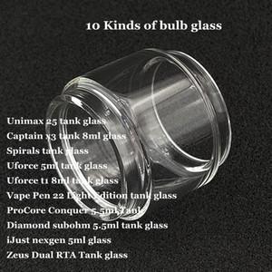أنبوب زجاجي بديل لاستبدال الدهون لـ Unimax 25 Captain X3 Spirals Uforce T1 Vape Pen 22 Light Edition ProCore Conquer Diamond iJust Zeus Dual