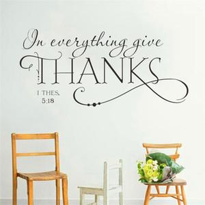 семья благослови все благодарить Библия цитата наклейки на стены классические христианские наклейки на стены для детей номера декор diy виниловые подарки