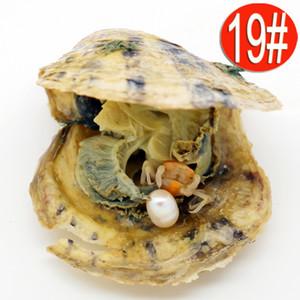 En gros 6-8mm Emballage Sous Vide Blanc D'eau Douce En Vrac Japon Akoya Oyster Perle Shell Perle Partie Mystère