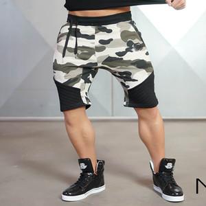 SJ Camouflage Herren Kurze Hosen 2016 Casual Wadenlangen Jogger Herren Shorts Jogginghose Fitness Mann Workout Baumwolle Shorts
