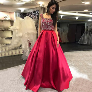 Sparkly Red A-line Prom Dresses Square Neck Backless Evening Party Gown Floor Length Satin Beads and Sequined Special Occasion Dress