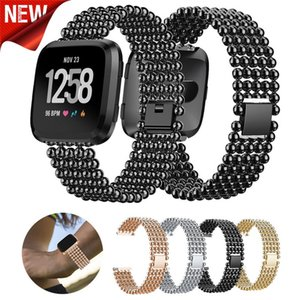 Fitbit Versa Round Beads Metal Watch Band Wrist Strap Replacement Smartwatch Watch band