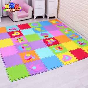Cartoon Animal Pattern Carpet EVA Foam Floor Puzzles Baby Gym Crawling Mats Factory Price Sale Wholesale 30*30cm 9Or18 pcs Set