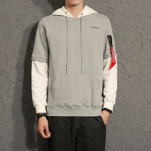 New Men Autumn Sweatshirt 2018 O Neck Hoodies Pullover Stitching Students Loose Plus Size Fashion Casual Cheap Clothes