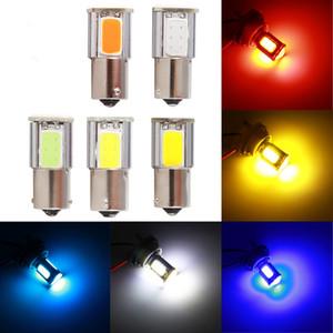 عالية الجودة S25 1157 1156 4COB 6W 12V السيارات التي يقودها ضوء الفرامل إشارة سيارة تحول ضوء عكسي