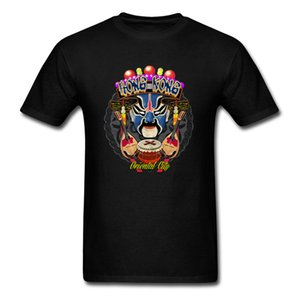 Hong Kong Mask Design T-Shirt pour hommes 100% coton tissu été automne Tops Tees Tee Shirt manches courtes Creative Round Col