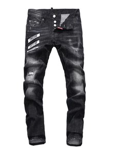 European standing men's jeans, men's jeans, a pair of skinny jeans and black embroidered skulls#317