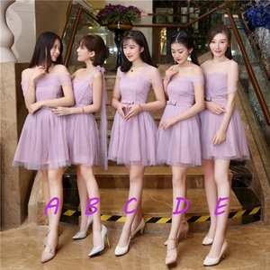 Lavender Convertible Short Bridesmaid Dresses Sexy Mixed Styles Dresses For Maid of Honor Custom Made Evening Gowns Mini Prom Party Dress