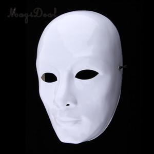 Beyaz Yüz Yetişkin Blank Erkek Maske Cadılar Bayramı Kostüm Boyasız Maske