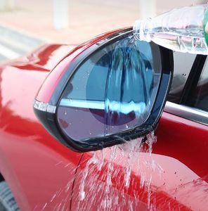 비 오는 날에 자동차 거울을위한 자동차 흔들림 방지 화면 보호 필름