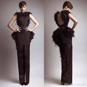 Krikor Jabotian Vintage Formal Evening Dresses Black Satin Sheath Feather Backless Front Split Cap Sleeves 2019 Celebrity Gowns Prom Dresses