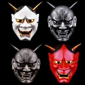 Hohe Qualität Halloween Harz Maske Japanischen Buddhismus Prajna Geist Traditionellen Hannya Maske Horror Kostüm Slipknot Cosplay Requisiten