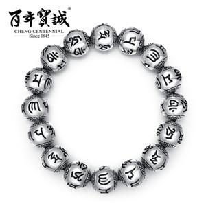 Centenário de Cheng - jóias - Om mani padme hum cordas de mão - 925 pulseira de prata-The Buddha Beads
