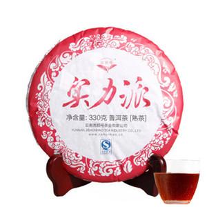 357g Yunnan Shilipai Ripe Puer torta naturale organico Puer albero più antico cotto Puer nero Puerh Preferenze Green Food
