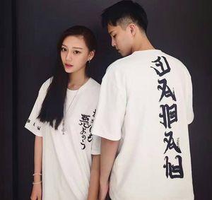 Ins Network Tide 16ss Série T-shirt mal commun Marque Skateboard Street Mode Couple lâche High Street T Shirt Homme drôle
