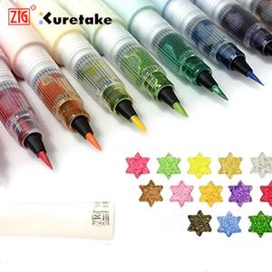 Original Kuretake Zig wink de stella pluma pluma multicolor brillante color suave brillo cepillo pluma regalo envío gratis