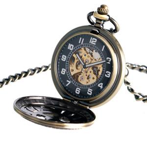 청동 회중 시계 기계 자동 시계 줄 시계 중공 해골 포커 디자인 시계 Relogio 드 Bolso 조각