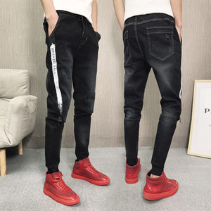 MYAZHOU Young Men's Jeans, Fashion Washed Solid Color Casual Pants Men