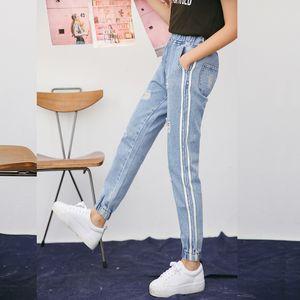 Los agujeros rasgados New Vintage Denim Jeans ocasional de las mujeres de las bragas de cintura alta de primavera y verano rasgado Jean Damas rayado blanco Vista Inferior S-XXL
