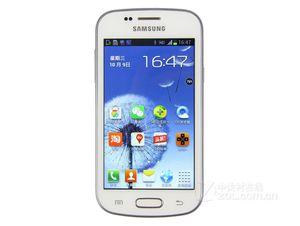 Samsung GALAXY Tendência Duos II S7572 S7562I 3G entregas 4.0inch Tela Android4.1 WIFI GPS Dual Core remodelado