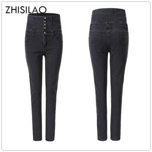 ZHISILAO Dünne Frau Hohe Taille Jeans Denim Bleistift Hose Jeans Femme Casual Hosen Für Frau Pantalon Mujer Fitness Dame