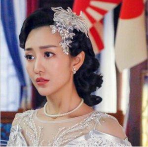 2018 nouvelle mariée coréenne, ornement de tête de forage de dentelle blanche à la main, bijoux de mariée, bande de cheveux de bande de perle