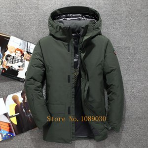 Men's Down & Parkas 2021 Men Coat Winter Warm Jacket Hooded Thick White Duck Blue Army Black Russia -40 Degree