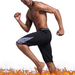 NINGMI Erkekler Zayıflama Pantolon Kısa Finess Tayt Bel Eğitmen Vücut Şekillendirici Sıcak Ter Sauna Neopren Tayt Kontrol Külot Jammers
