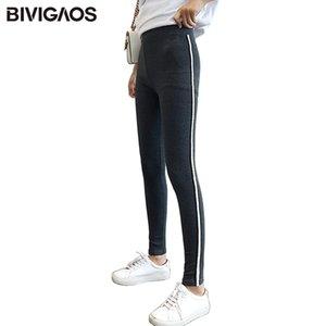 BIVIGAOS Herbst Neue Frauen Leggings Side Twist Striped Elastische Baumwolle Workout Leggings Legging Legging Bleistift Hosen Für Frauen 230g