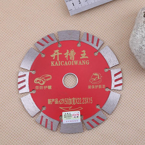 Diamond Saw Blades Concrete Paver Tile Stone Cutting Tools Metal Alloy Sharp Teeth Saw Bits