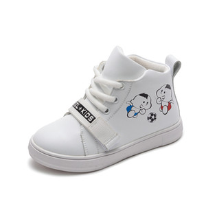 Autumn and winter new children's shoes men and women models casual Korean student shoes in the big children's fashion sports shoes