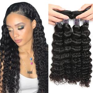 Ishow شعر الإنسان 10A البرازيلي موجة عميقة الشعر 4 حزم صفقات 100 ٪ الجملة ريمي الإنسان نسج الشعر التمديد اللون الطبيعي 8-28 بوصة